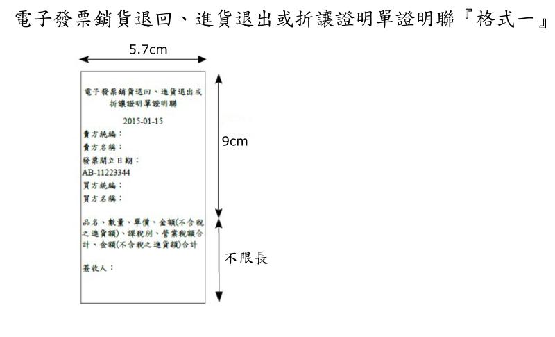 B2b paper